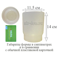 Форма с прессом для твердых и полутвердых сыров «Шар» 1 кг